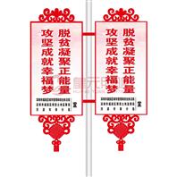 中国结广告灯箱