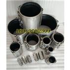 RCH-L-300A不锈钢管道修补器单卡式加长型带压