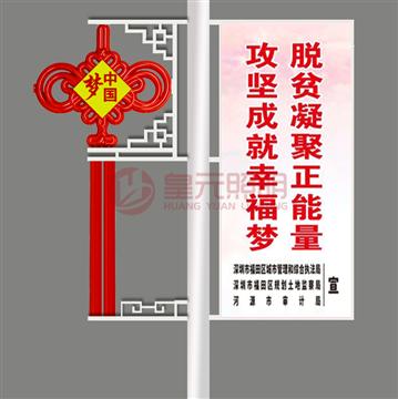LED中国结广告牌