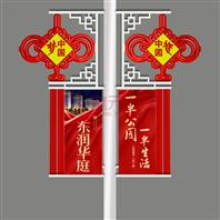LED中国结灯箱
