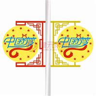 中国梦灯箱广告牌