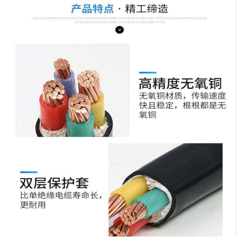 MVV22铠装电缆-3*2.5控制电缆 电力铠装电缆