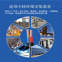 阻燃通信电缆ZRC-HYA23 ZR...