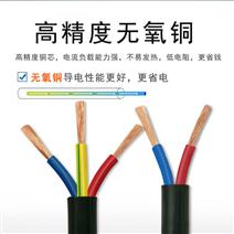 低烟无毒阻燃通信电缆WDZ-...