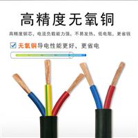 矿用传感器电缆MHYV 1×4×7/0.43
