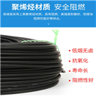 HYV(白色)室内通信电缆