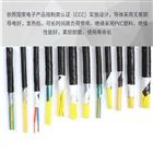 铠装控制电缆KVV32 4芯-61芯