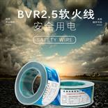 MKVV-32*0.5矿用控制电缆