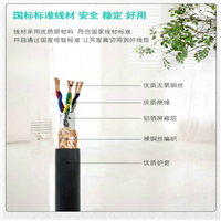 生产9841 1*2*24AWG电缆