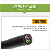 屏蔽控制软电缆 KVVR KVVRP 6×0.5 0.75 1.0 1.5 2.