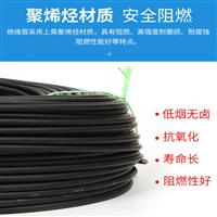 软芯屏蔽矿用电缆 MKVVRP电缆报价