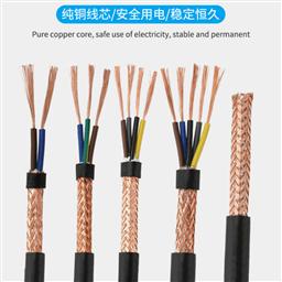 控制信号电缆 DJFVP电缆 DJFVR电缆
