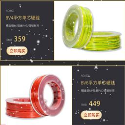 传感器电缆MHYV1*4*1.5