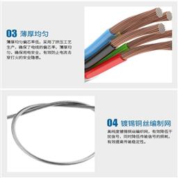 矿用通信电缆 MHYA32 80X2X0.8