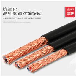视频线缆报价 SYV-75-5 SYV75-3 -7 -9