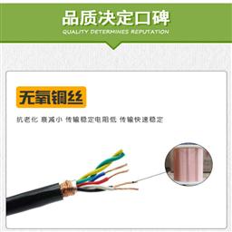 ZR-AZVP阻燃信号电缆 SYV22电缆