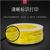 2*0.75-ZR-KVVP阻燃控制电缆