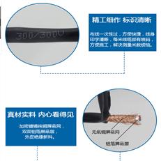 通用电气电缆 PVV电缆价格