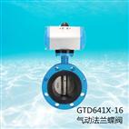 GTD641X-16raybet下载iphone法兰软密封蝶阀