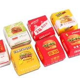 彩盒定做 白卡盒 纸盒定做 金银卡包装盒 汉堡盒