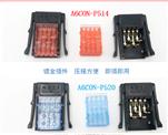 三菱 CC-LINK 快速连接器A6CON-P514