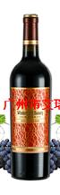 智然美庄园干红葡萄酒