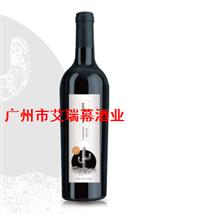 金沙光葡萄酒