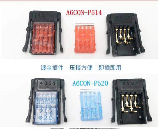 电源和FG连接器A6CON-PW5P