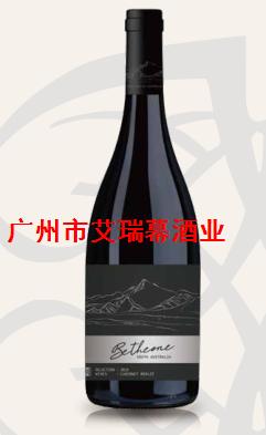 归宿精选银山葡萄酒