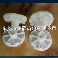 塑料斜齒輪