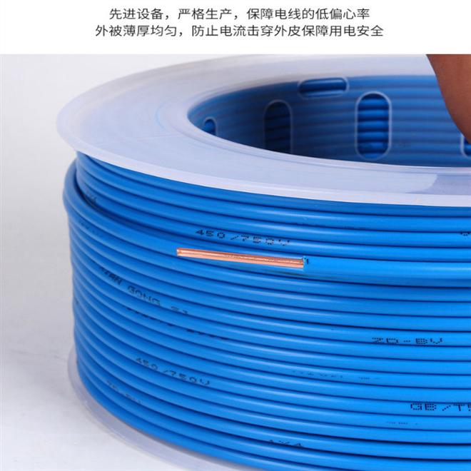矿用屏蔽信号电缆MHYVP 10X2X0.8