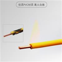 MHYVP矿用屏蔽信号电缆 规格