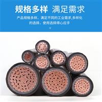 矿用阻燃电缆mhya32