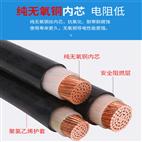 充油通信电缆 HYAT 10*2*0.5