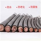 矿用铠装电话电缆MHYA32价格
