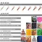 MHYV多芯矿用监测电缆