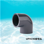 UPVC弯头90度化工弯头