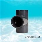 UPVC塑料化工三通耐酸碱腐蚀正三通