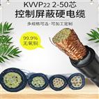矿用控制电缆MKVV-18*2.5每米价格