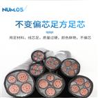 矿用控制电缆MKVVP7-61*0.75-1.5