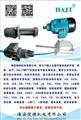 HAJT永磁電機 紡機 機械 機床用優質節能電機