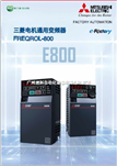 FR-E840-0040-4-60替代三菱变频器FR-E740-1.5K
