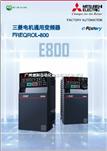 FR-E840-0060-4-60三菱变频器替代FR-E740-2.2K-CHT