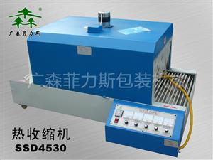 SSD4530(450x300)