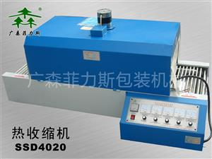 SSD4020(400x200)