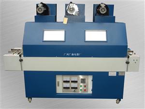 矿泉水标签收缩机