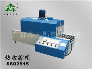 SSD2515(250x150)