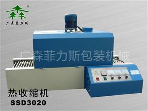 SSD3020(300x200)