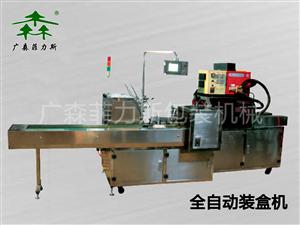 广州全自动装盒机 广森菲力斯牌