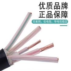 PTYV多芯铁路电缆型号